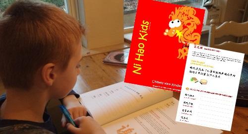 Chinees_voor_kinderen_uitgelicht